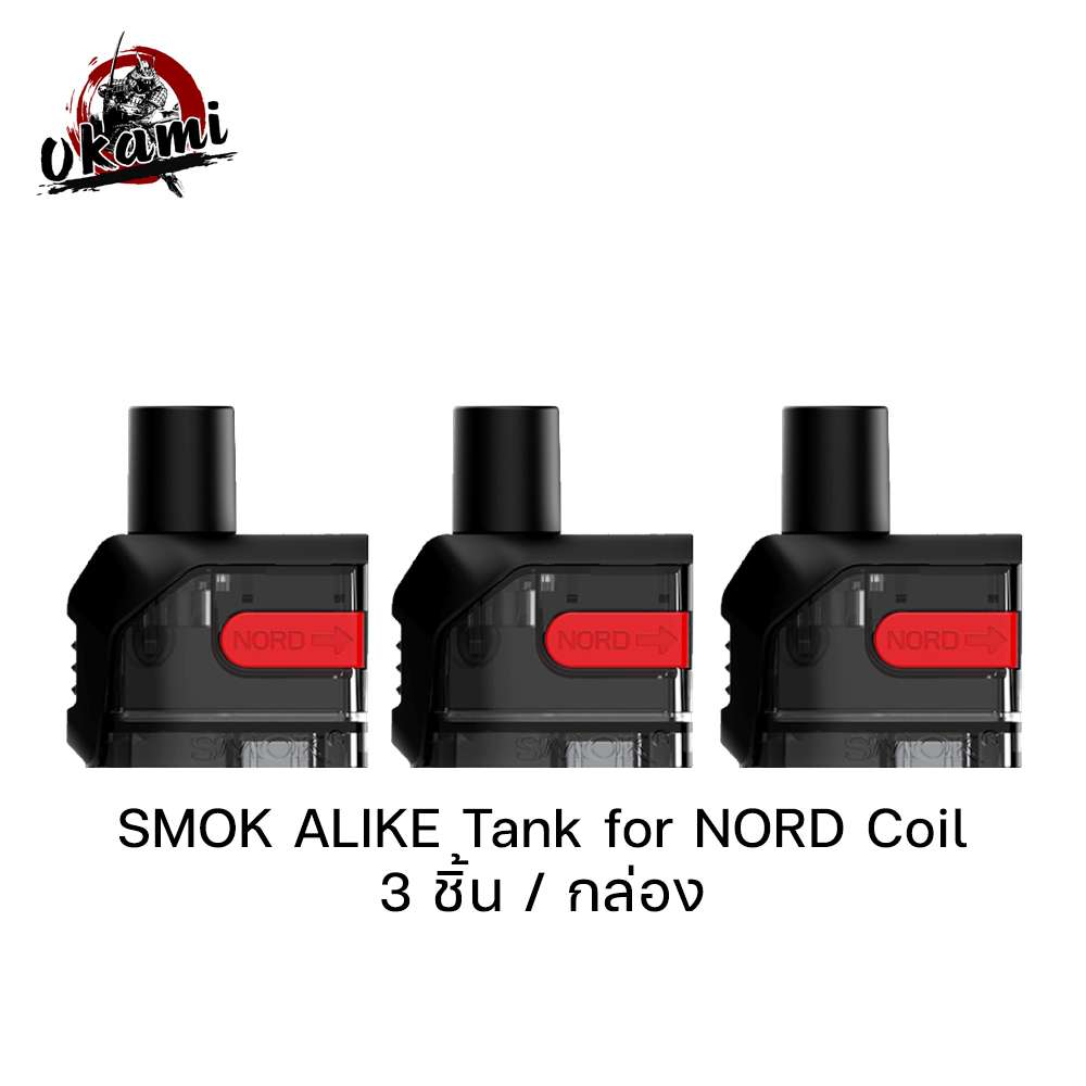 Smok Alike Tank for nord coil