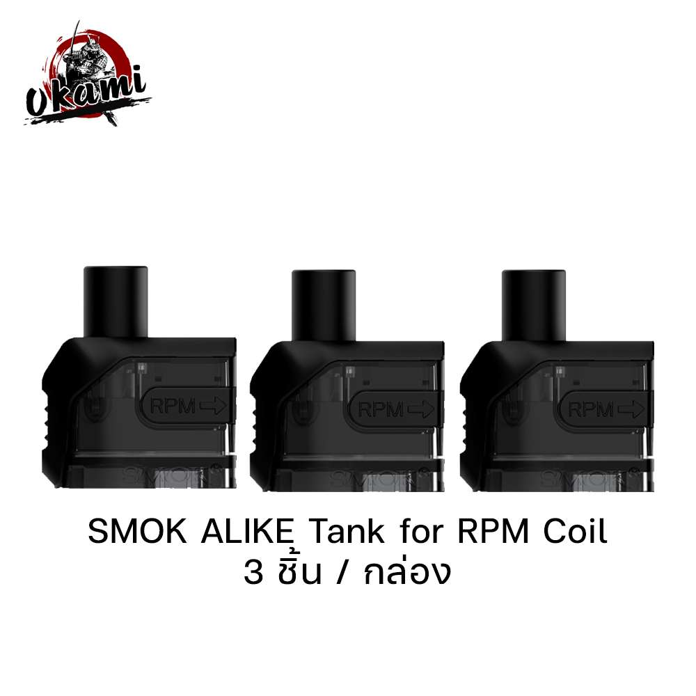 Smok Alike Tank for rpm coil