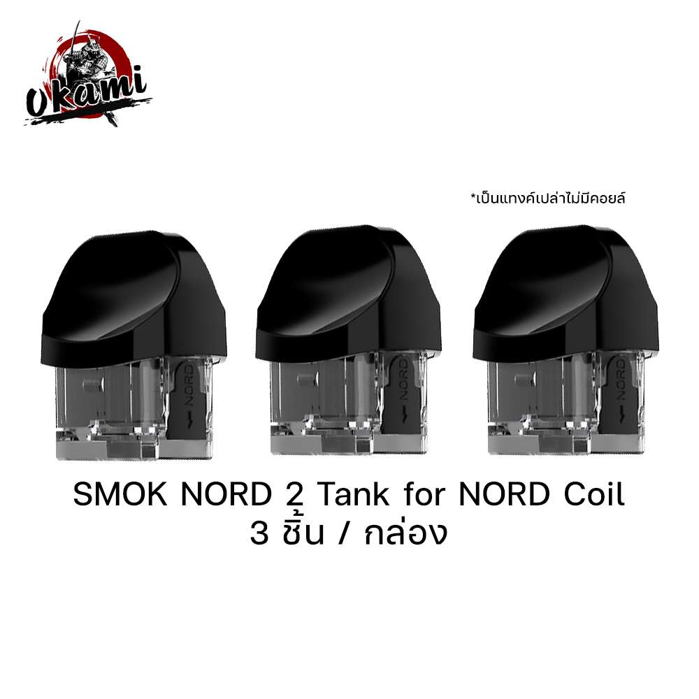 Smok Nord 2 Tank for Nord coil