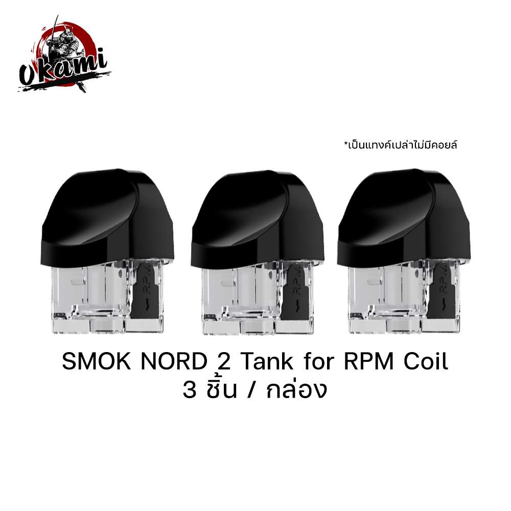 Smok Nord 2 Tank for rpm coil