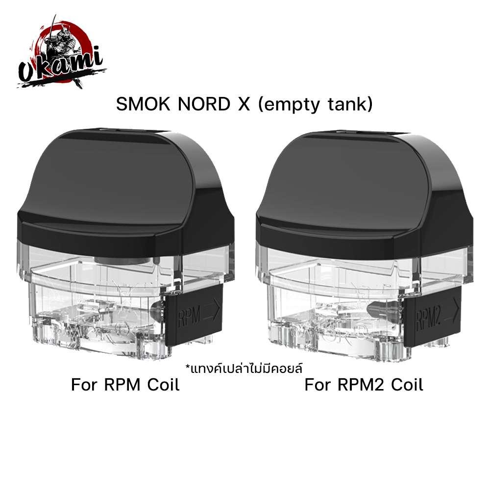 Smok nord x tank