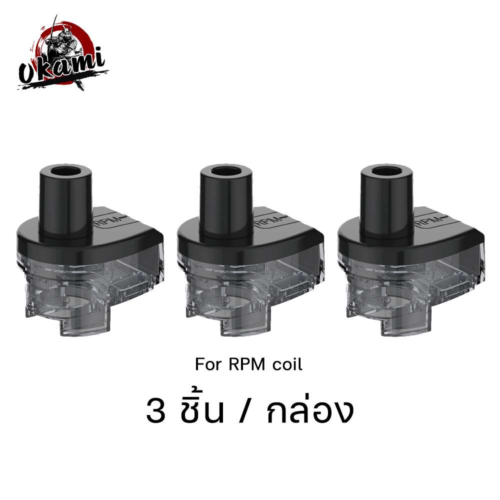 Tank rpm80 for RPM coil