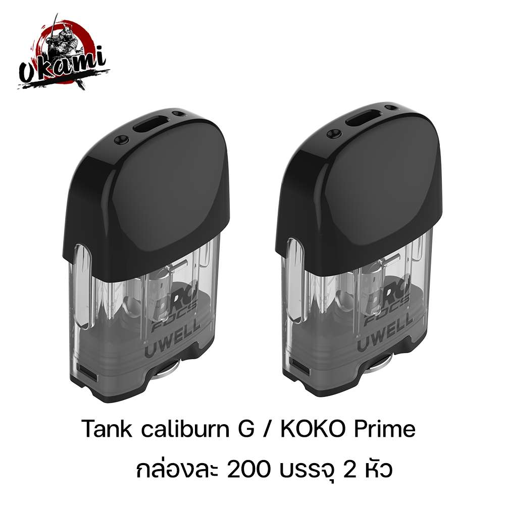 Caliburn G / KOKO Prime Tank